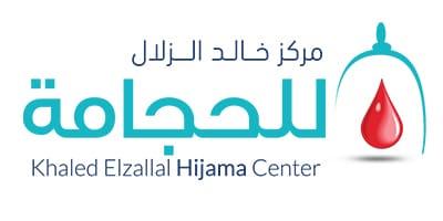 مركز خالد الزلال للحجامة